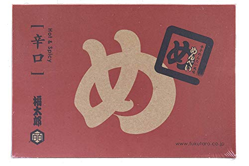 [山口油屋福太郎] めんべい (明太子 せんべい) 辛口 2枚×8袋×3箱セット 福岡土産 ×3個