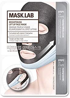 The Face Shop Mask Lab Brightening Lift Up Face Mask, 25 ml