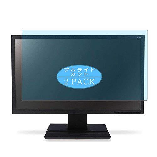 Vaxson Pack de 2 protectores de pantalla antirreflejos azules compatibles con V226WLbmdf V226WL bmdf 22 pulgadas, protector de pantalla de poliuretano termoplástico (TPU), color azul