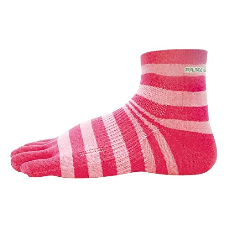(アールエルソックス)R×LSOCKS ソックス 靴下 ランニングソックス TRR120G (国内正規品)