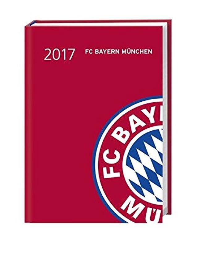 さびた公爵熟読するFC Bayern Muenchen 17-Monats-Kalenderbuch A6 2017