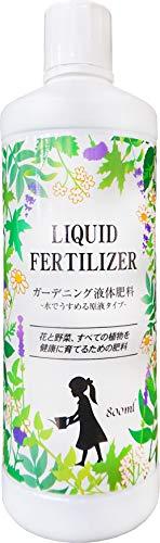ウェルゾ ガーデニング液体肥料 800ml