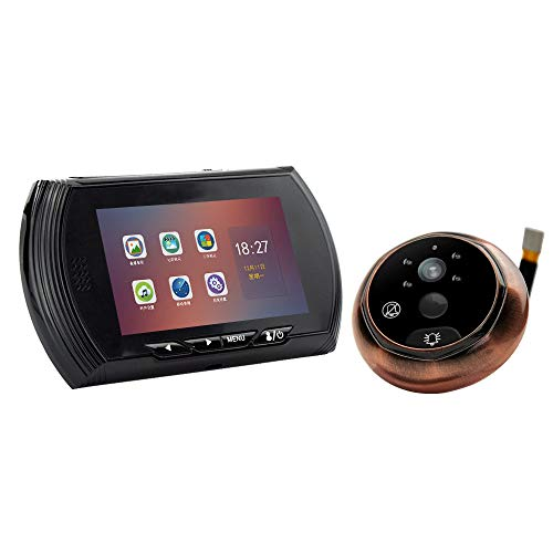 YJF-ZWS Equipo de videoportero, Sistema de intercomunicació