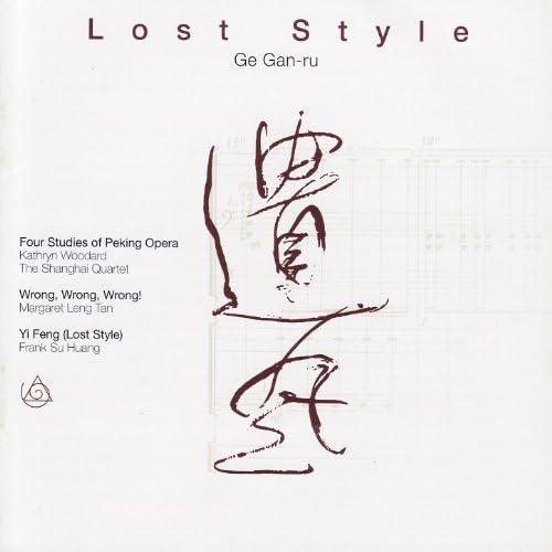 Shanghai Quartet, Kathryn Woodard, Margaret Leng Tan, Frank Su-Huang