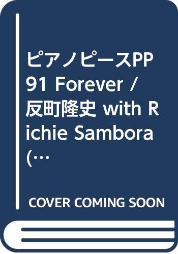 ピアノピース91,Forever,反町隆史 with Richie Sambora (Piano piece series)
