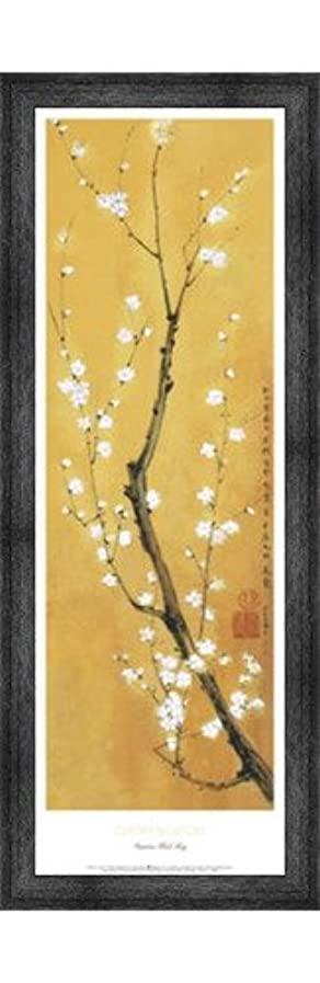 下に消毒する関連付けるCherry Blossom by Suzanna Mah Fong?–?11.75?X 36インチ?–?アートプリントポスター LE_851529-F10588-11.75x36