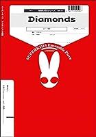 侍BRASSシリーズ 楽譜『Diamonds』(金打十重奏) 金打十重奏(Tp×4,Hr,Tb,BTb,Euph,Tuba,Drums) / スーパーキッズレコード
