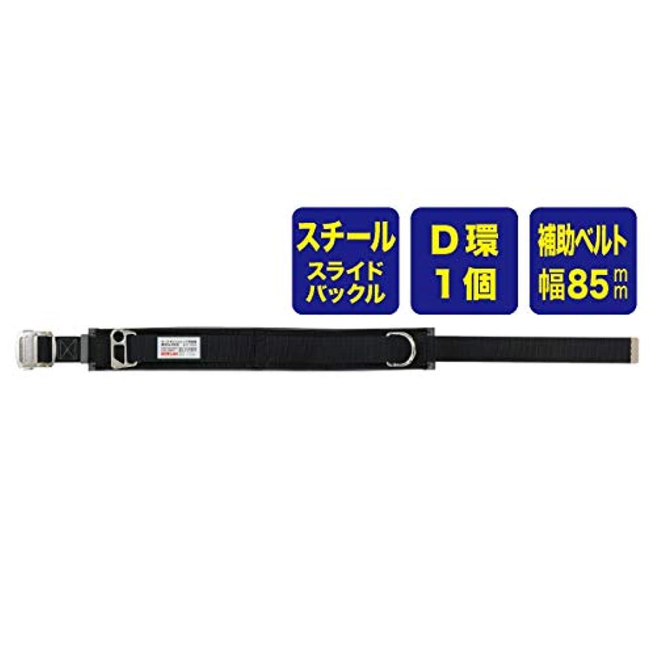 人間毎年インフラデンサン ワークポジショニング用器具 WP-45DS-1BK [並行輸入品]