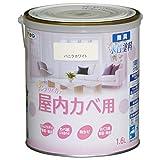 アサヒペン NEW水性インテリアカラー屋内カベ 1.6L バニラホワイト