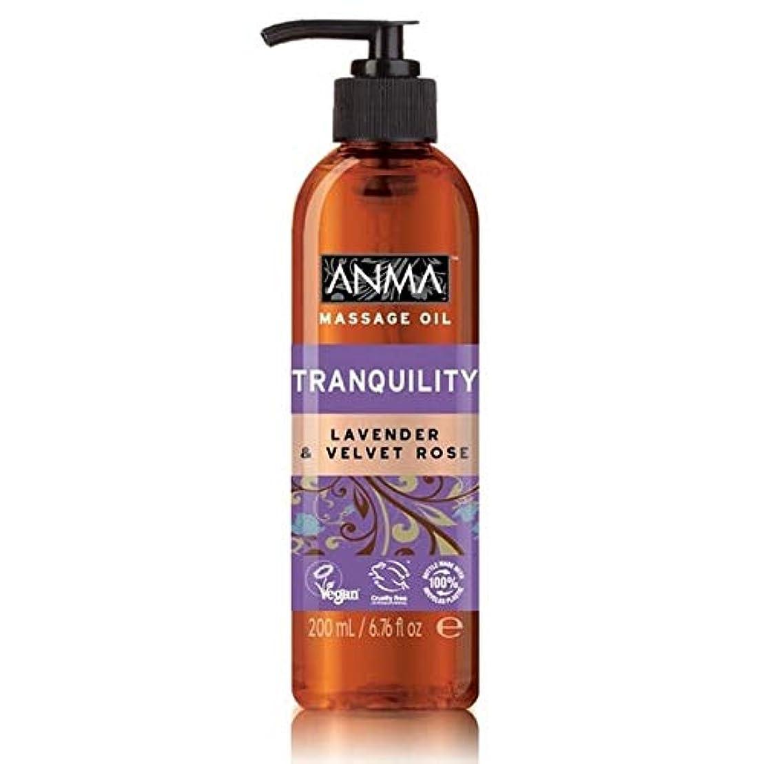 のど尊敬する寄付[Anma ] あんまマッサージオイル静けさ - Anma Massage Oil Tranquility [並行輸入品]
