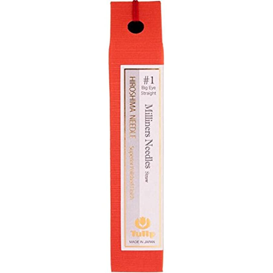 Tulip Needle Company THN-099E Tulip Milliners/Straw Big Eye Needles-#1 4/Pkg