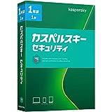 カスペルスキー セキュリティ (最新版) | 1年1台版 | パッケージ版 | ウイルス対策 | Windows/Mac/iOS/Android対応