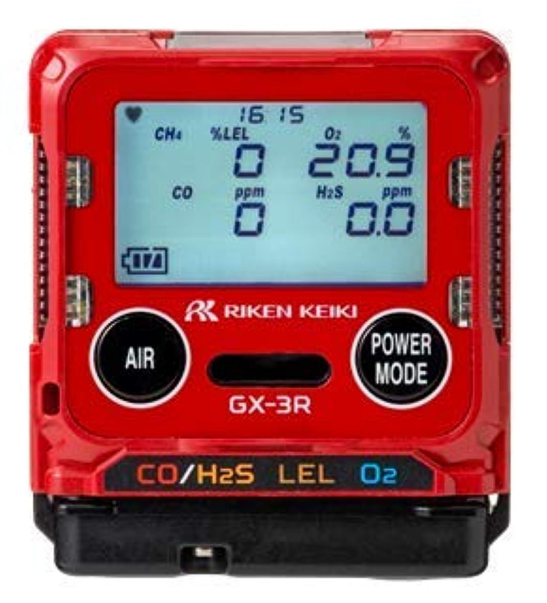 悪名高い悪名高い設計図理研計器 複合ガス検知器 ポータブル3成分ガスモニター GX-3R TYPE-B 検知対象:HC/O2/H2S