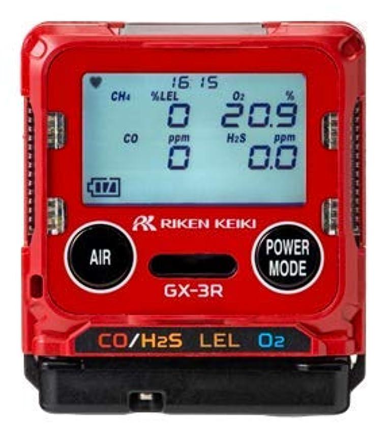 理研計器 複合ガス検知器 ポータブル3成分ガスモニター GX-3R TYPE-CH H2干渉低減COセンサ付 検知対象:CH4/O2/CO