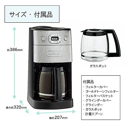 クイジナートミル付全自動コーヒーメーカー豆・粉両対応10カップ予約機能付きDGB-625Jシルバー