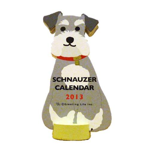 2013年 アニマルダイカットカレンダー シュナウザー C-562-ET