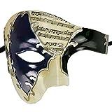 Coddsmz Máscara de mascarada fantasma de la ópera veneciana mecánica máscara de fiesta (beige y azul+plata)