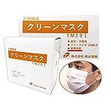 2層構造 送料無料 100枚入 不織布マスク 透け感改善品 使い捨てマスク 通気性良好 蒸れにくい 日本製 長野県内製造 大容量 ホワイト (白100枚入)