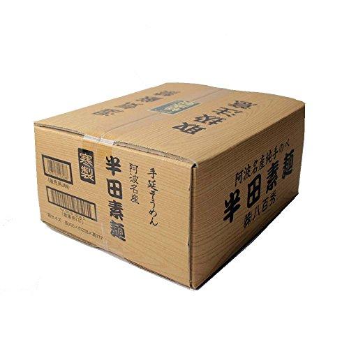 半田素麺 阿波名産純手のべ 3kg