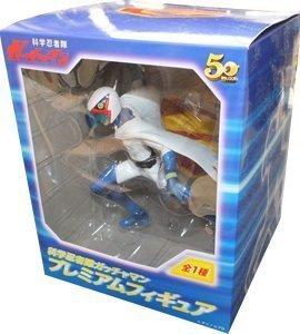 Gatchaman (Premium Figura)