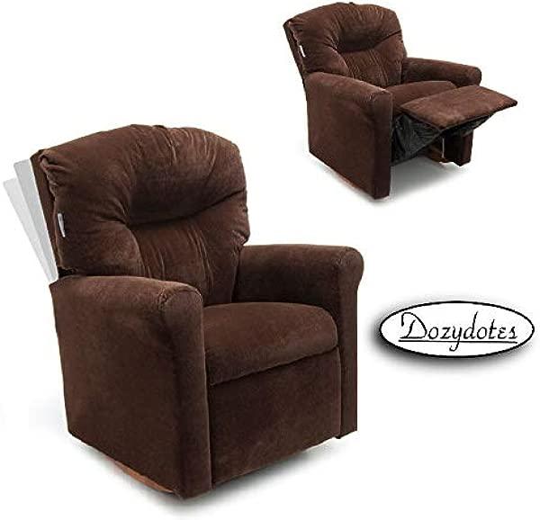 Dozydotes 当代巧克力微型麂皮摇椅躺椅