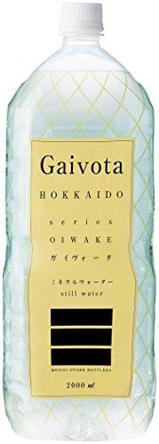 Gaivota(ガイヴォータ)2L×6本(2箱セット)合計12本|シリカ水(53mg)
