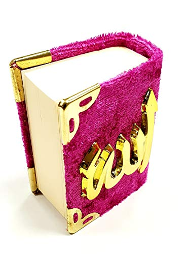 MINI Kücük KURAN I KERIM KORAN (pink, Maße 2,5x4,5x5,5cm)/ mit Samt- Bezug - Cover/Allah Islam Nazar Cevsen Kuran Qoran Quran