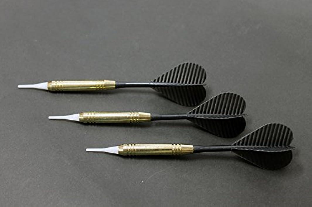 望ましい望む有益なダーツ ハウスダーツスペア[ブラック]3本セット、 ダーツ矢 ソフトダーツ(PRO DARTS仕様)