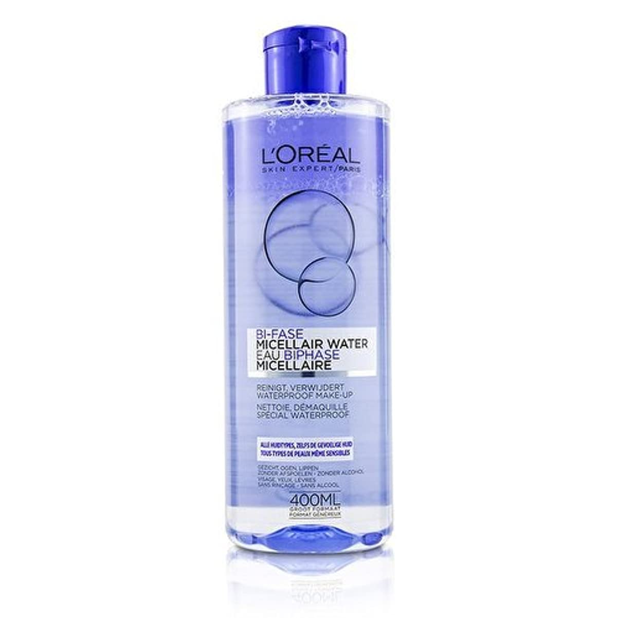 コンピューター光景シャベルロレアル Bi-Phase Micellar Water (Bi-Fase Micellair Water) - For All Skin Types, even Sensitive Skin 400ml/13.3oz並行輸入品