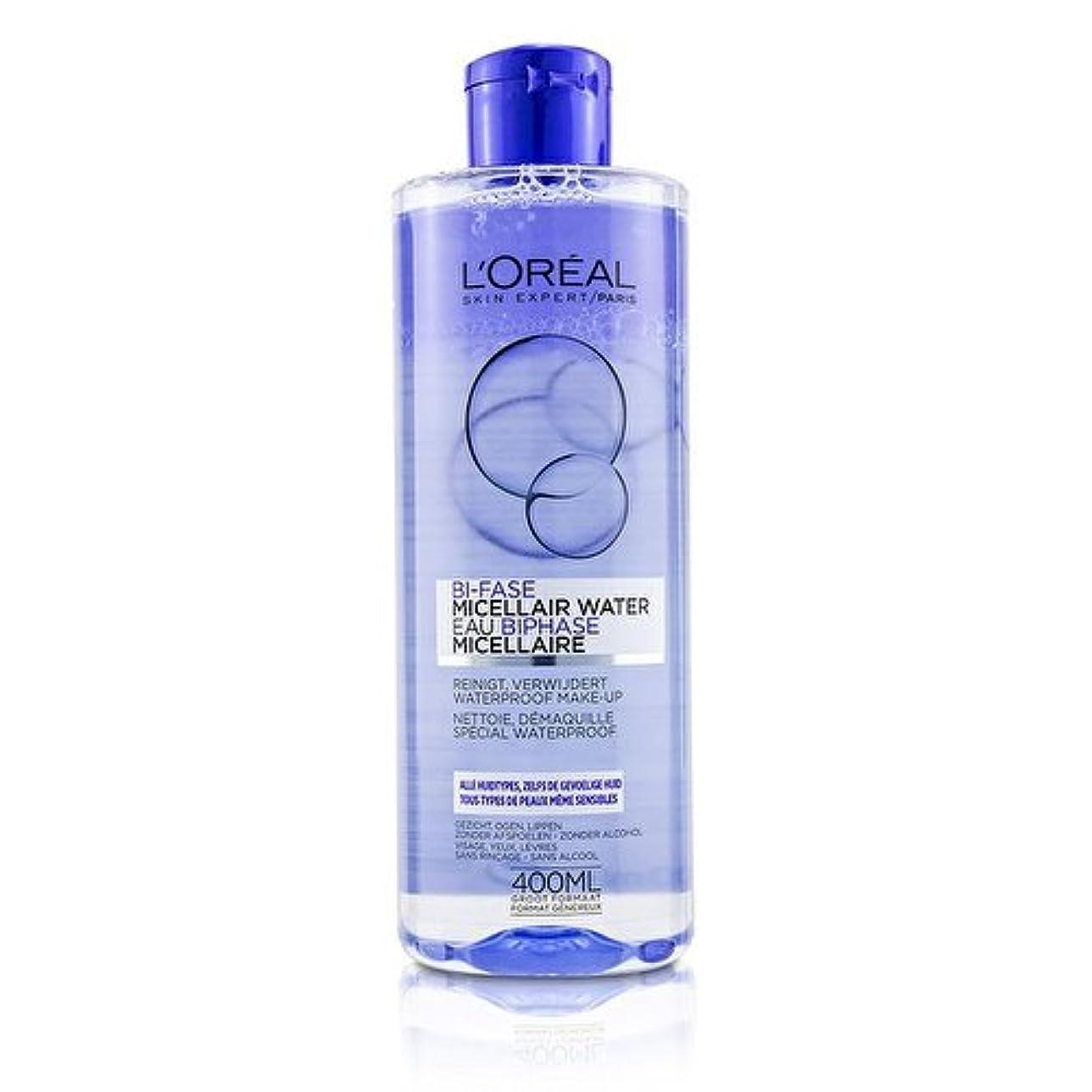 副対立備品ロレアル Bi-Phase Micellar Water (Bi-Fase Micellair Water) - For All Skin Types, even Sensitive Skin 400ml/13.3oz並行輸入品