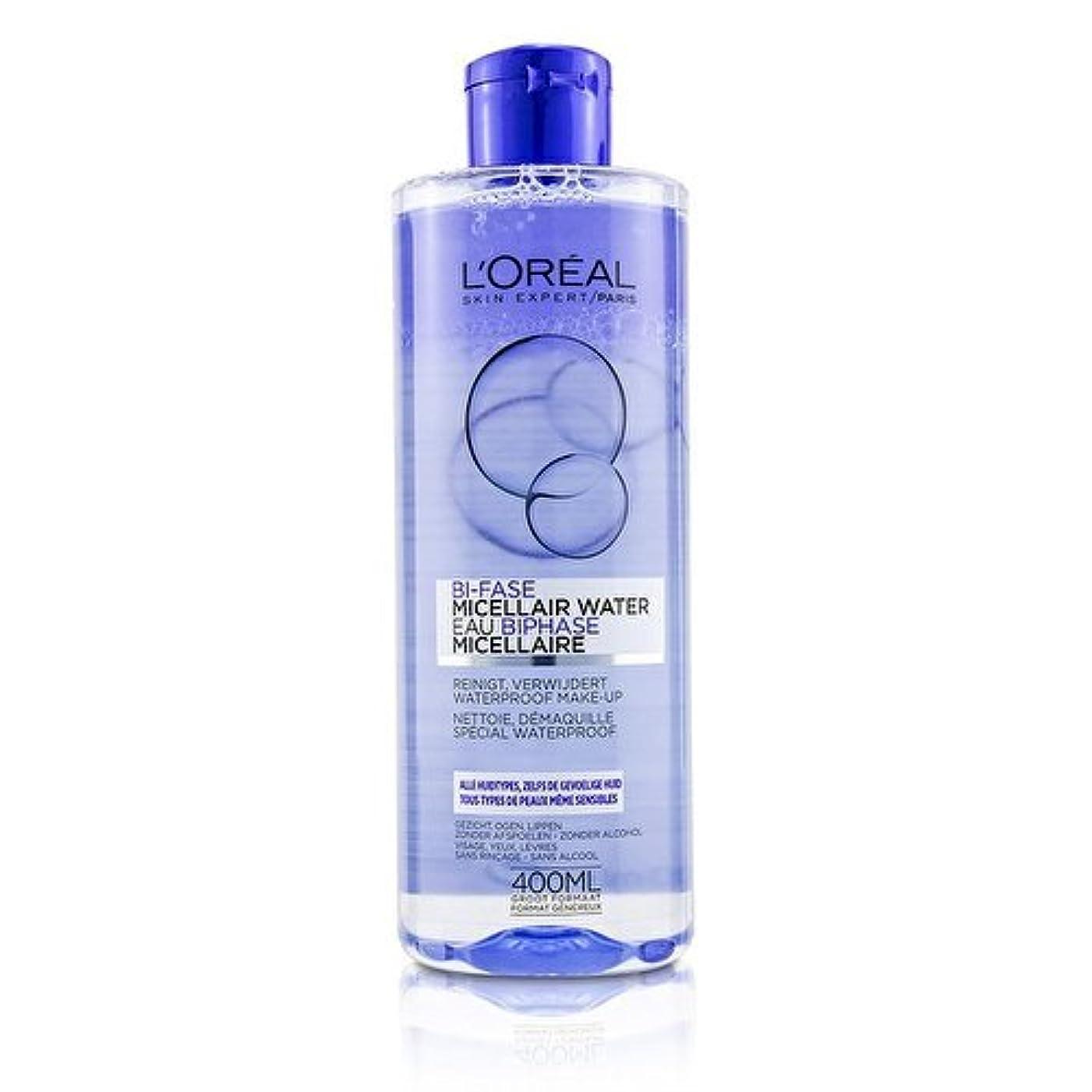 大混乱代表する堤防ロレアル Bi-Phase Micellar Water (Bi-Fase Micellair Water) - For All Skin Types, even Sensitive Skin 400ml/13.3oz並行輸入品
