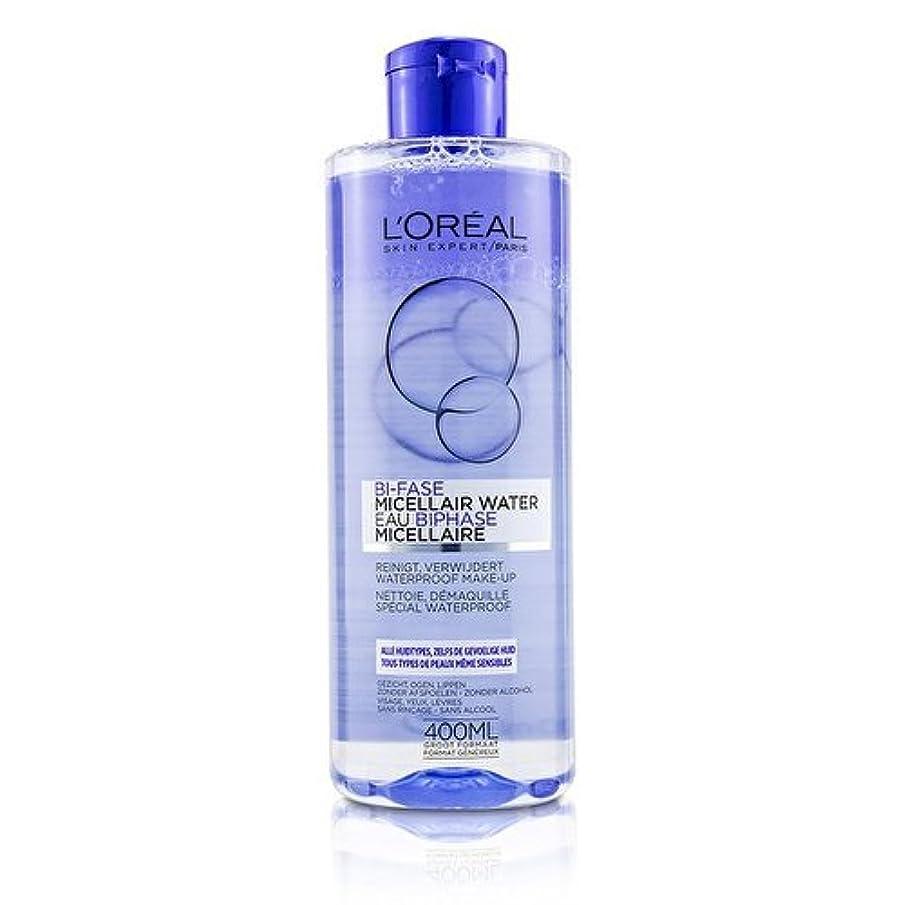 呼び起こす不当特異性ロレアル Bi-Phase Micellar Water (Bi-Fase Micellair Water) - For All Skin Types, even Sensitive Skin 400ml/13.3oz並行輸入品