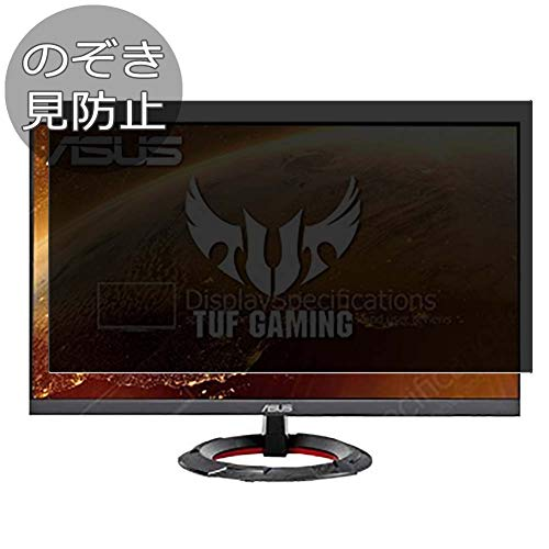 Synvy Privacy Screen Protector Film for Asus TUF Gaming VG249Q1R 23.8' Display Monitor Anti Spy Protective Protectors [Not Tempered Glass]
