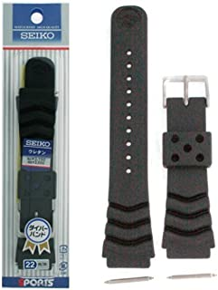 Seiko Rubber Watch Band Curved Line 22mm for Divers Model