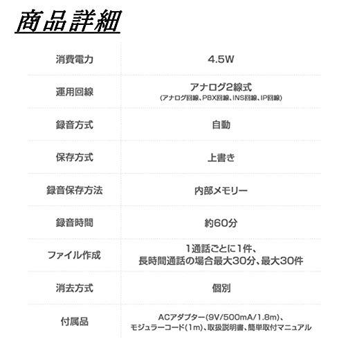 小町 おしゃれ 株式 セオリー 会社 電話0443803390 からおしゃれ小町を名乗る不用品買取業者の電話/㈱THEORY大阪のリサイクルショップ