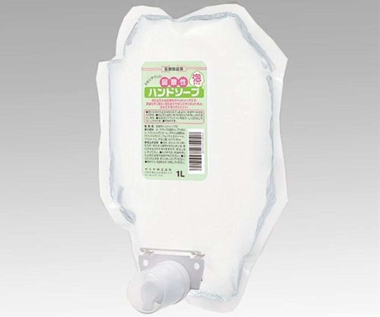 仲人海港六分儀サラヤ 弱酸性ハンドソープ 泡タイプ / 0-8762-07