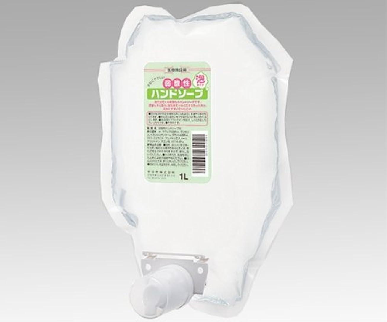 常にモトリークラックサラヤ 弱酸性ハンドソープ 泡タイプ / 0-8762-07