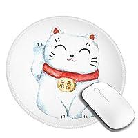 マウスパッド円形おしゃれ マウスパッド 円型 水彩画 招き猫 白 キュート 幸運 ゲーミングマウスパッド ゴム底 光学マウス対応 滑り止め 耐久性が良い おしゃれ かわいい 防水 オフィス最適 適度な表面摩擦 直径:20cm