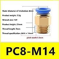 BXU-BG 5ピース/ロット型気管空気圧クイックプラグコネクタメトリック粗ねじ山PC8-M6 / M8 / M10 / M12 / M14 / M16 (Color : PC8 M14 X 1.5mm)