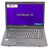 【Office機能搭載 ウィルス対策ソフト付 中古ノートパソコン】【Windows 10】Dynabook Satellite B552 /Core i5 3210M 2.50GHz/メモリ 4GB/SSD 128GB/15.6インチ 大画面/無線LAN/DVD/中古ノートパソコン