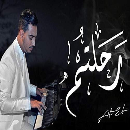 Ali el Medydy