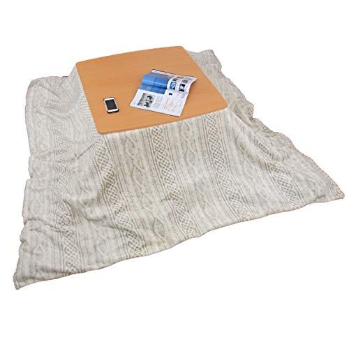 こたつ布団カバー 正方形 190×190cm ニット柄 フランネル (216-016-191-GY)