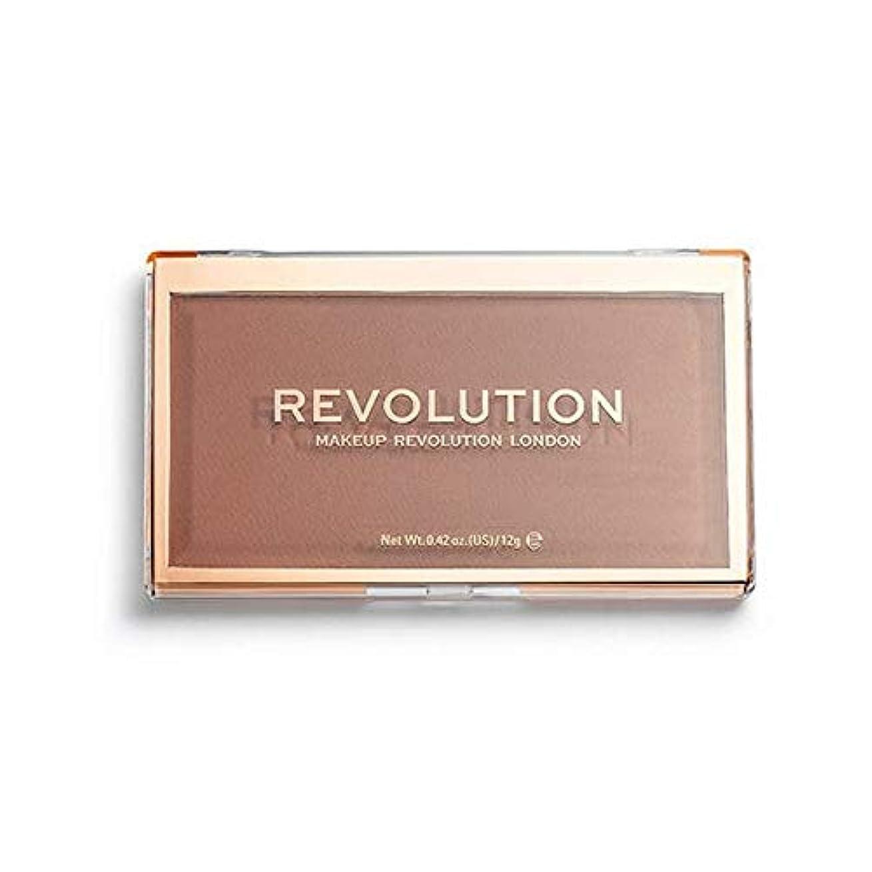 階層リーマッシュ[Revolution ] 回転マットベース粉末P10 - Revolution Matte Base Powder P10 [並行輸入品]