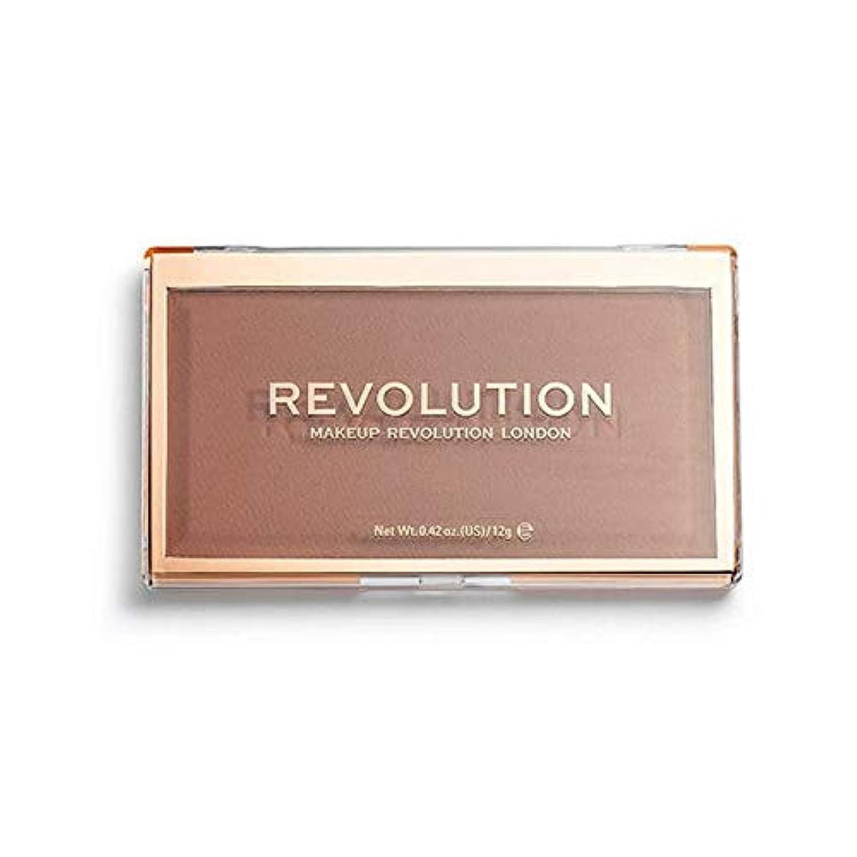男やもめ交差点段落[Revolution ] 回転マットベース粉末P10 - Revolution Matte Base Powder P10 [並行輸入品]