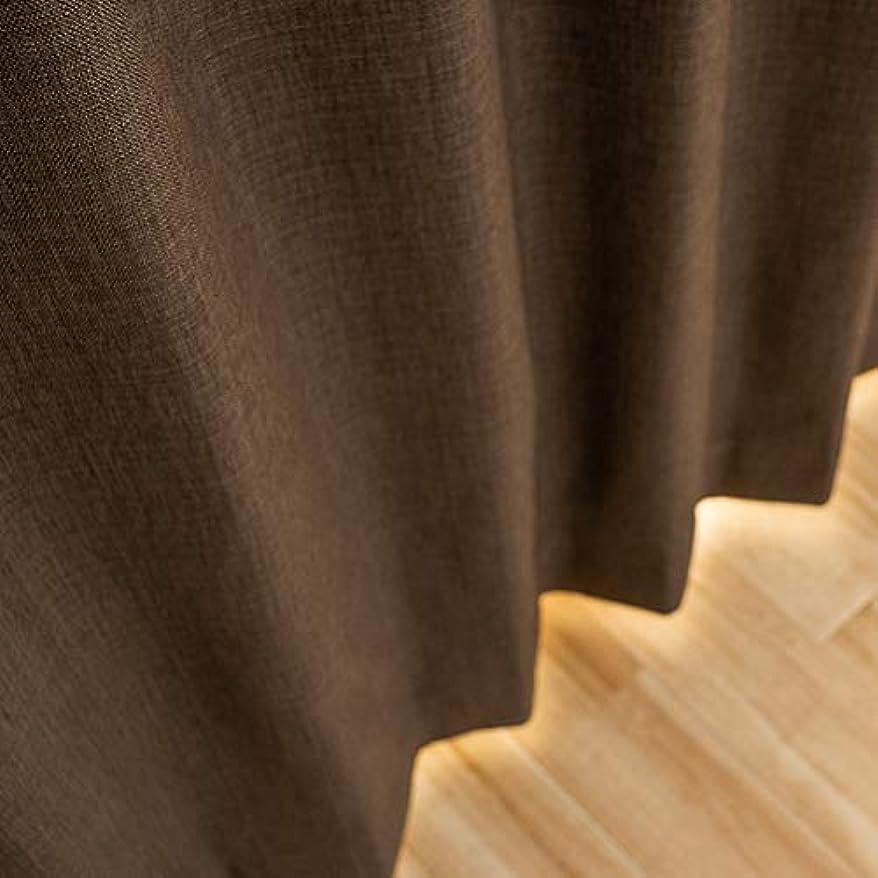 テーブル説明的不足全15色 完全遮光 防音 オーダーカーテン「ウェーブ」ブラウン 幅250cm 丈180cm 1枚入