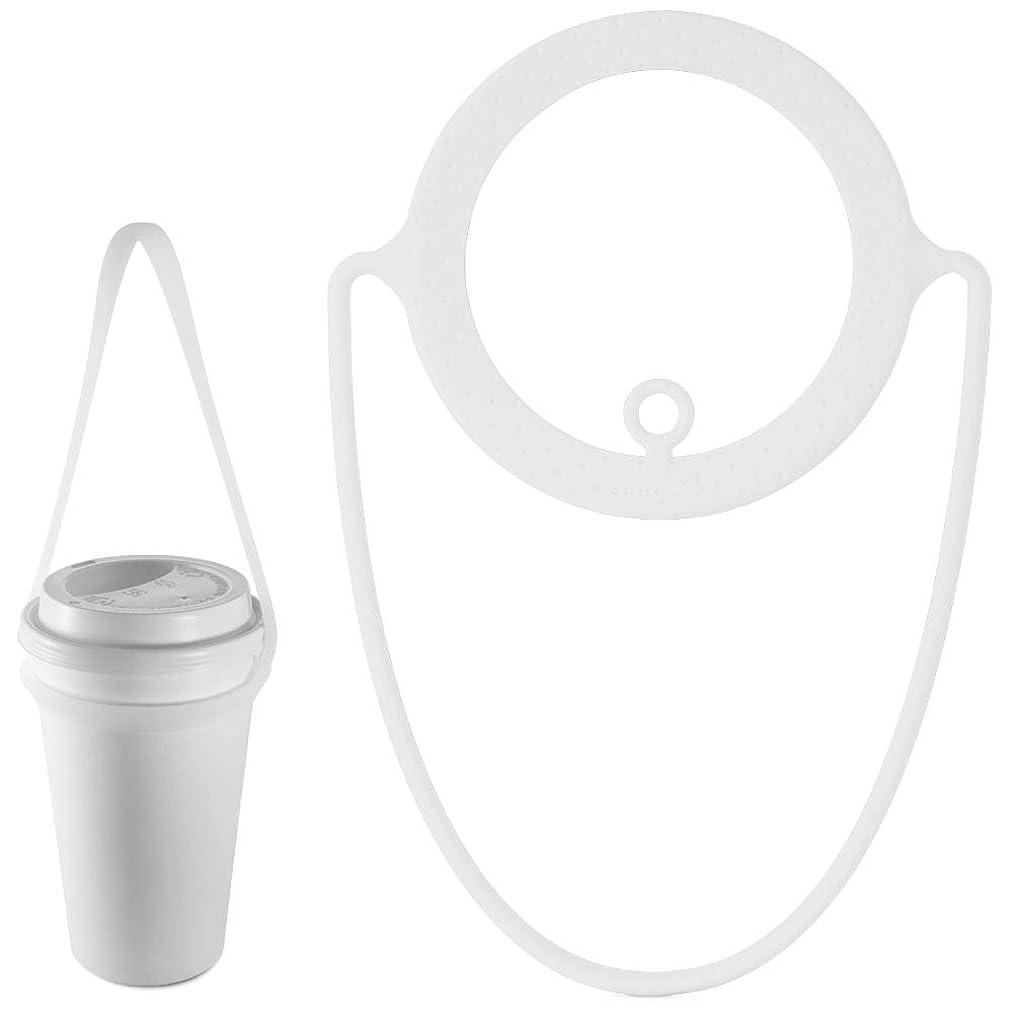 ピクニックをする記念品艶Bone Cup Tie ドリンクカップホルダー シリコン製 ホワイト LF18082-WH