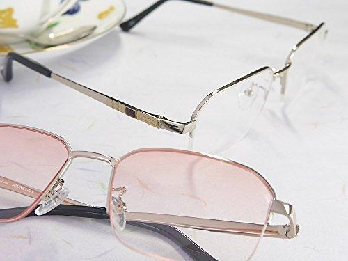 累進多焦点遠近両用老眼鏡(境目のない遠近両用メガネ) AW361 2色 7度数 (+2.50, クリアレンズ)