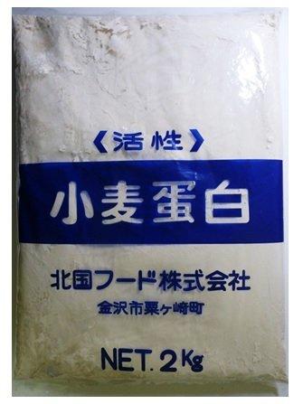 小麦ソムリエの底力 小麦蛋白(小麦グルテン) 2kg