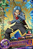 ドラゴンボールヒーローズ/GDPC-03 トランクス:未来