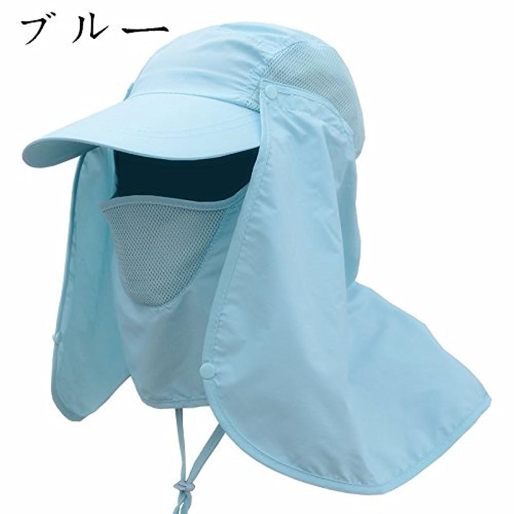 配偶者漏れスロベニアSeabor(シーボア) UV保護日バイザー、屋外日焼け防止帽子、釣り帽子夏、乗馬速乾性帽子、登山帽通気 男女兼用 9色